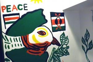Malujemy mural